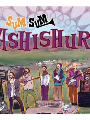 Ashishuri- Sumsum Album Art